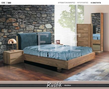 Ε.Β.Ε. κατάλογος 2016 - Στρώματα & Προϊόντα Ύπνου - σελίδα 580